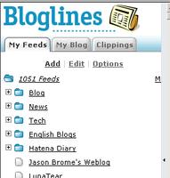 Bloglines-sub