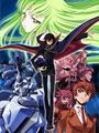 First Code Geass Series to be Sold on Blu-ray in Japan - Anime News Network